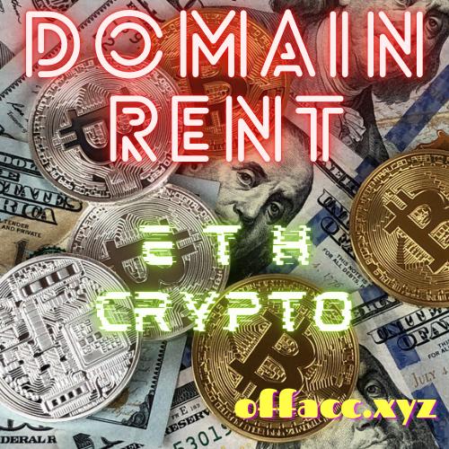 domainrent.eth - domainrent.crypto